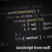 JavaScript from Null: Chapter 2